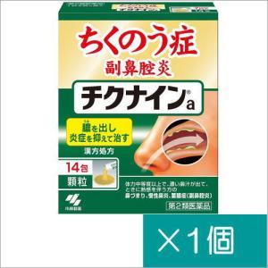 チクナインa顆粒14包【第2類医薬品】
