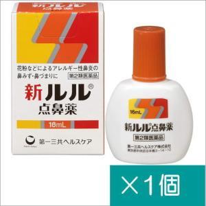 新ルル点鼻薬16ml【第2類医薬品】|doradora-drug