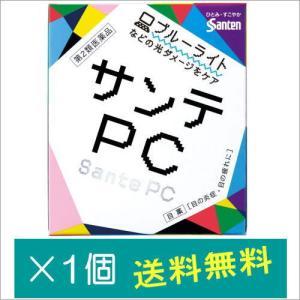 サンテPC12mL【第2類医薬品】|doradora-drug