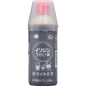 イソジンうがい薬250mL【第3類医薬品】|doradora-drug