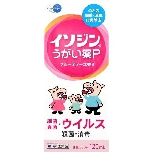 イソジンうがい薬P  120mL【第3類医薬品】|doradora-drug