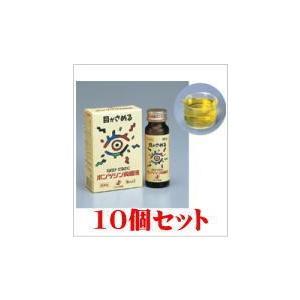 ポンツシン内服液2本入×10個【第3類医薬品】 doradora-drug
