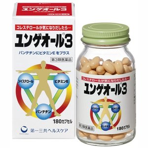 ユンゲオール3 180カプセル【第3類医薬品】|doradora-drug