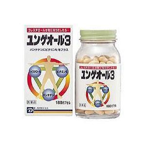 ユンゲオール3 300カプセル【第3類医薬品】|doradora-drug