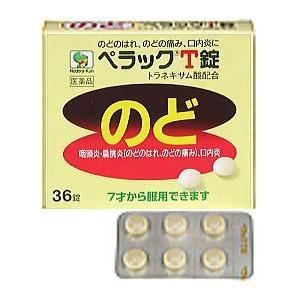 ペラックT錠36錠【第3類医薬品】|doradora-drug