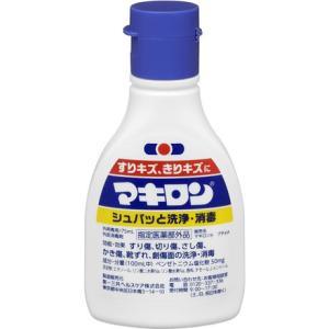 マキロン75ml【指定医薬部外品】|doradora-drug