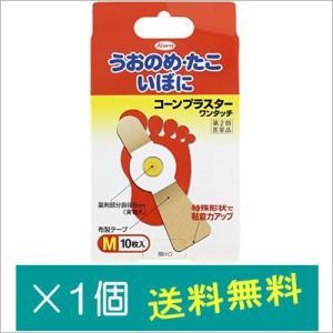 コーンプラスターワンタッチ Mサイズ10枚【第2類医薬品】|doradora-drug