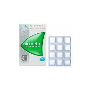 ニコレットアイスミント24個【指定第2類医薬品】|doradora-drug