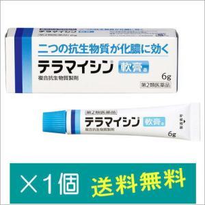 テラマイシン軟膏a6g【第2類医薬品】|doradora-drug