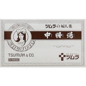 ツムラの婦人薬 中将湯6袋【第2類医薬品】 doradora-drug