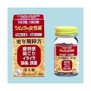 ラムールQ140錠【指定第2類医薬品】 doradora-drug