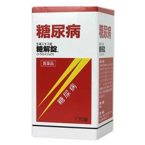 糖解錠370錠【第2類医薬品】|doradora-drug