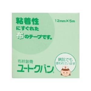 ユートクバン 12mm×5m【布絆創膏】|doradora-drug