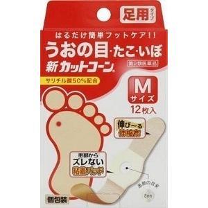 新カットコーンMサイズ 12枚×10個【第2類医薬品】|doradora-drug