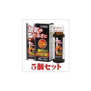 ハイエナル88内服液2本入×5個【第3類医薬品】 doradora-drug