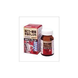 ヘルビタS60錠【第3類医薬品】|doradora-drug