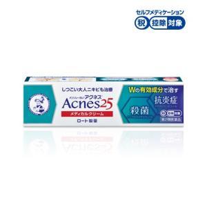 メンソレータムアクネス25メディカルクリームc16g【第2類医薬品】|doradora-drug