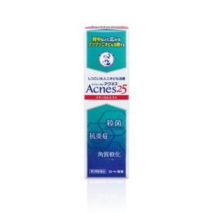 メンソレータムアクネス25メディカルミストb100mL【第2類医薬品】|doradora-drug
