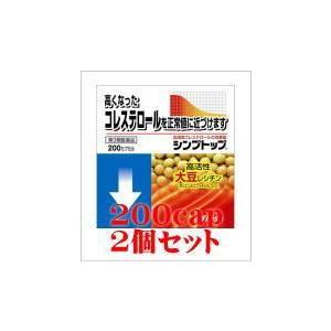 シンプトップ200カプセル×2個【第3類医薬品】|doradora-drug