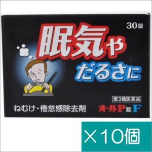 オールP錠F30錠×10個【第3類医薬品】 doradora-drug
