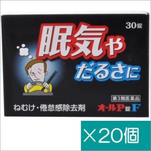 オールP錠F30錠×20個【第3類医薬品】 doradora-drug