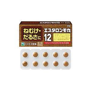 エスタロンモカ1220錠【第3類医薬品】 doradora-drug