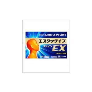 エスタックイブファインEX24錠【指定第2類医薬品】|doradora-drug