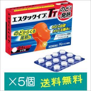 エスタックイブTT24錠×5個【指定第2類医薬品】|doradora-drug