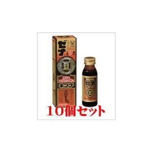 ゼナ キング50ml×10個【第2類医薬品】|doradora-drug