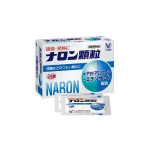 ナロン顆粒24包
