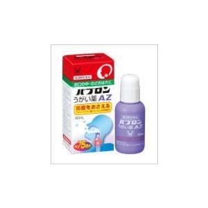 パブロンうがい薬AZ30ml【第3類医薬品】|doradora-drug