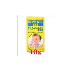 新ミヤリサンアイジ整腸薬40g【第3類医薬品】|doradora-drug
