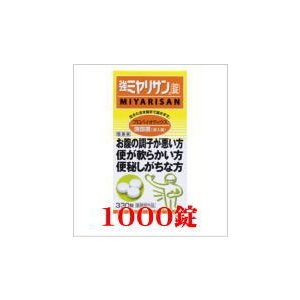 強ミヤリサン錠1000錠【指定医薬部外品】|doradora-drug