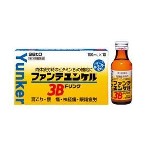 ファンテユンケル3Bドリンク100mL×50本【第3類医薬品】|doradora-drug