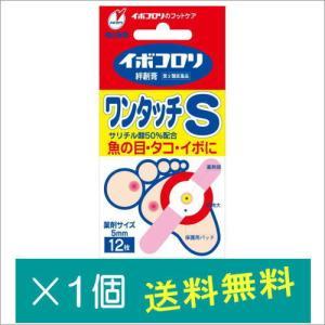 イボコロリ絆創膏ワンタッチS12枚【第2類医薬品】|doradora-drug