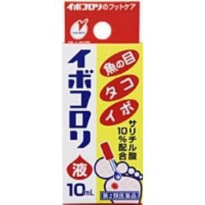 イボコロリ10mL【第2類医薬品】