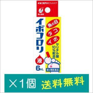 イボコロリ6mL【第2類医薬品】|doradora-drug