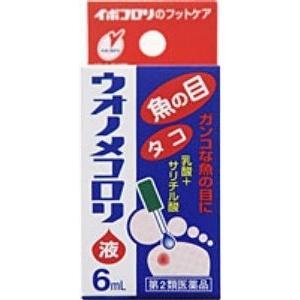 ウオノメコロリ6mL【第2類医薬品】|doradora-drug