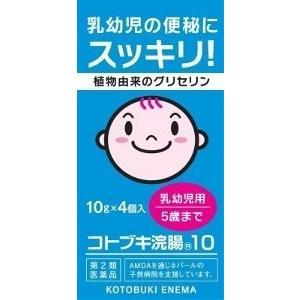 コトブキ浣腸10 10gx4個【第2類医薬品】 doradora-drug