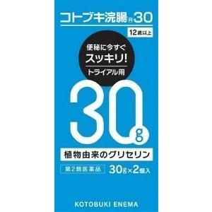コトブキ浣腸 30 30gx2個【第2類医薬品】 doradora-drug