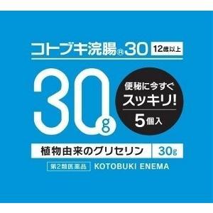 コトブキ浣腸 30 30gx5個【第2類医薬品】 doradora-drug