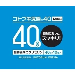 コトブキ浣腸 40 40gx10個【第2類医薬品】 doradora-drug