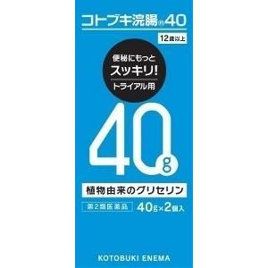 コトブキ浣腸 40 40gx2個【第2類医薬品】 doradora-drug