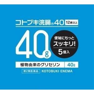 コトブキ浣腸 40 40gx5個【第2類医薬品】 doradora-drug