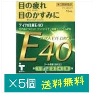 テイカ目薬E40 15ml×5個【第3類医薬品】|doradora-drug