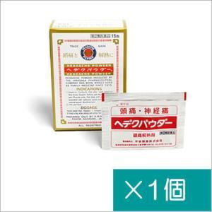 ヘデクパウダー65包【指定第2類医薬品】 doradora-drug