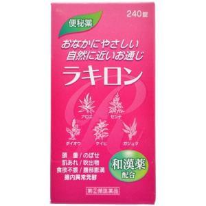 ラキロン240錠【指定第2類医薬品】|doradora-drug