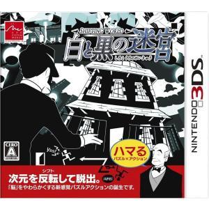 SHIFTING WORLD 白と黒の迷宮 3DS / 中古 ゲーム|dorama2
