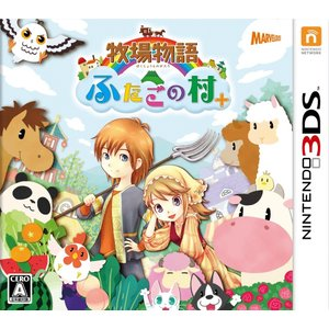 牧場物語 ふたごの村+ 3DS / 中古 ゲーム|dorama2