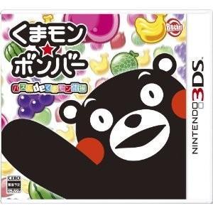 くまモン ボンバー パズル de くまモン体操 3DS / 中古 ゲーム|dorama2
